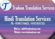 Best Hindi Translation Services in Itanagar Delhi Surat 09871744623