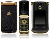 Motorola v8 Cell Phone buy in www.moskart.com