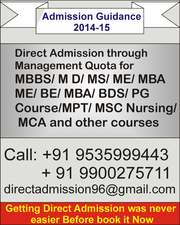Direct Admission for BE/B.TECH  in top Engineering colleges in Karnata