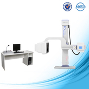 x-ray machine medical PLX8200