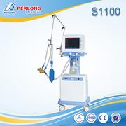 medical ventilator machine price S1100