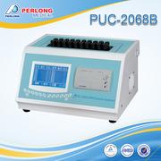 blood sediment analyzer supplier PUC-2068B
