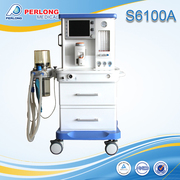 China Anesthesia system S6100A