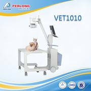 medical veterinary digital x ray systems manufacturer VET 1010