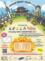 All India 5th Korea-India Friendship Essay Competition 2017