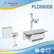 Portable Digital Radiography System PLD5800B