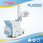 high end mobile DR system PLX5200