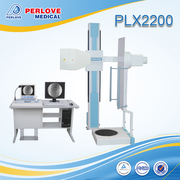 digital chest x ray machine PLX2200