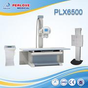 55KW Digital X ray Equipment PLX6500
