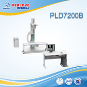 supplier of radiology x ray machine PLD7200B