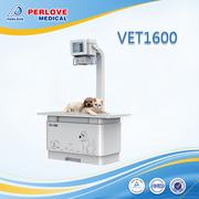 digital radiography system for veterinary VET1600
